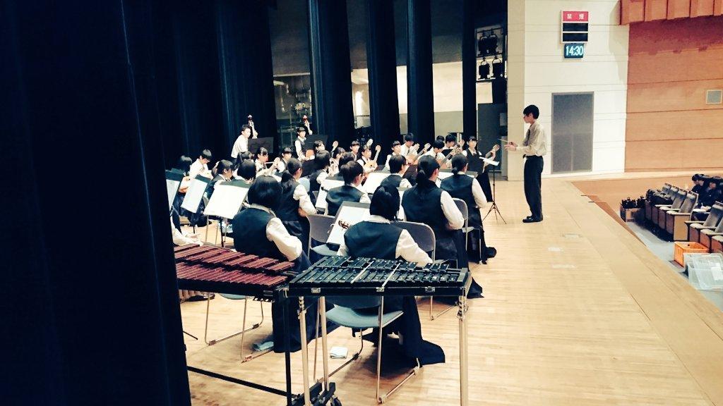 高文連器楽専門部セミナーサポート技術講習会