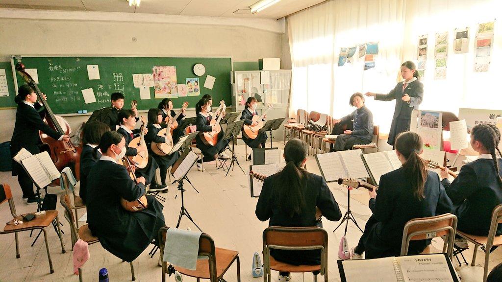 奏和プロジェクト2018岩手ツアー:岩手県立久慈高校マンドリン部