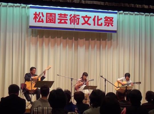 松園地区公民館<br />第28回松園芸術文化祭での演奏発表