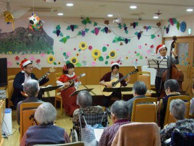 介護老人福祉施設クリスマスコンサート 徳寿の森デイサービスセンター